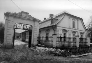 A Csáky-kastély